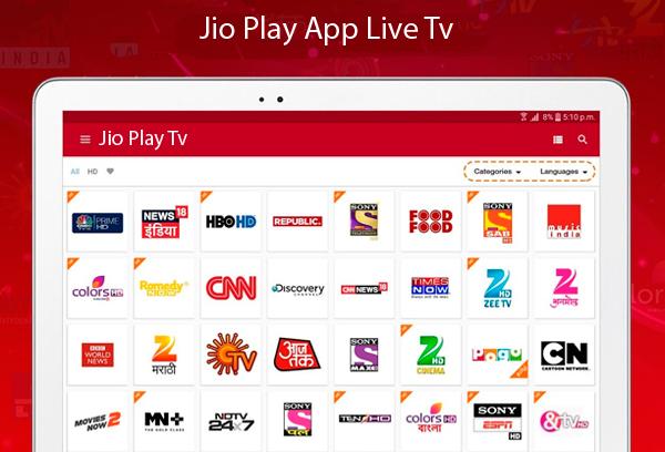 jio play store app
